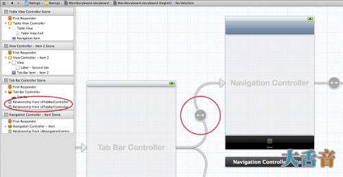 Relationship arrow in the Storyboard editor