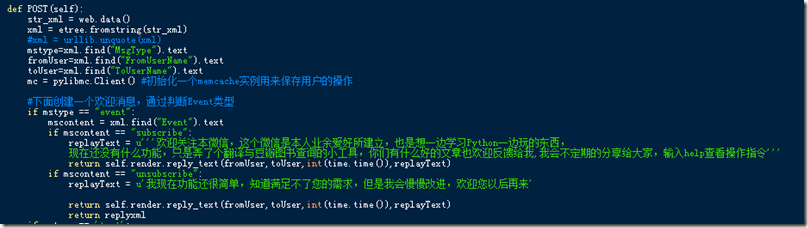 微博桌面截图_20140131151658