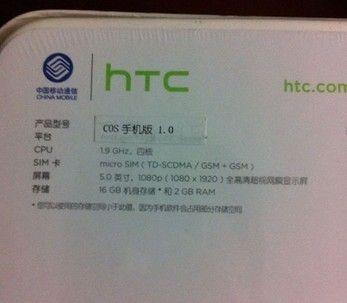"""网友""""921440435""""在网上贴出了搭载COS系统的HTC手机,产品型号被用小纸条遮住"""