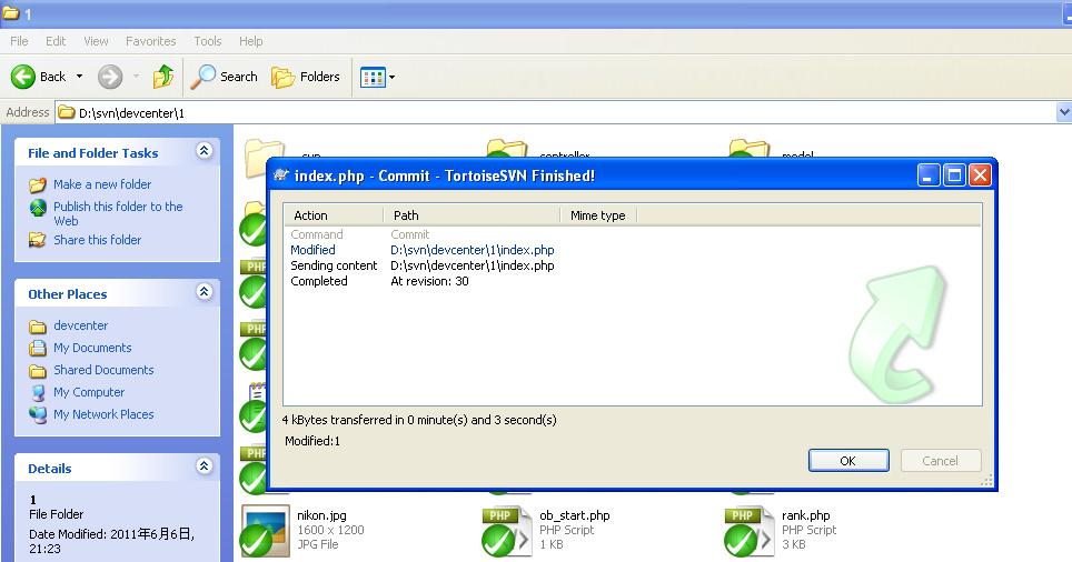 ...将文件或文件夹添加到svn工作目录中来否则svn客户端不认它
