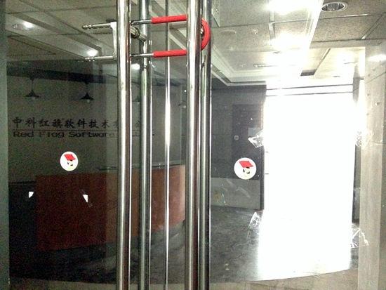 中科红旗的北京总部已经搬空,大门上锁,办公室内只剩下接待的前台。