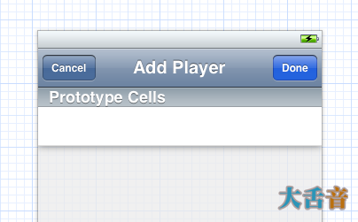 """Setting the title of the navigation bar to """"Add Player"""""""