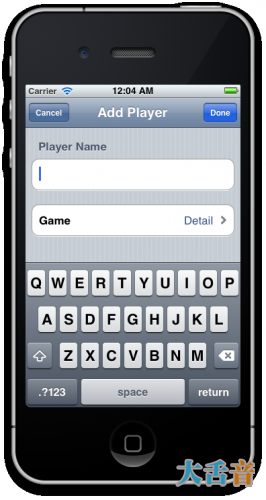 The finished add Player screen