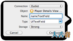 The popup that shows when you connect a UITextField to an outlet