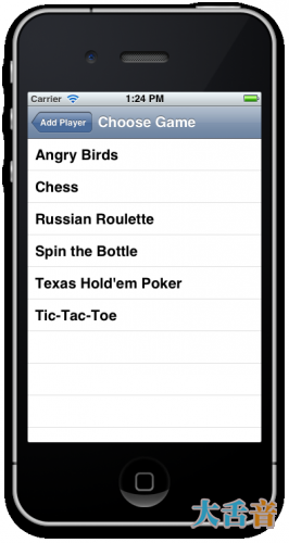 App with Choose Game screen