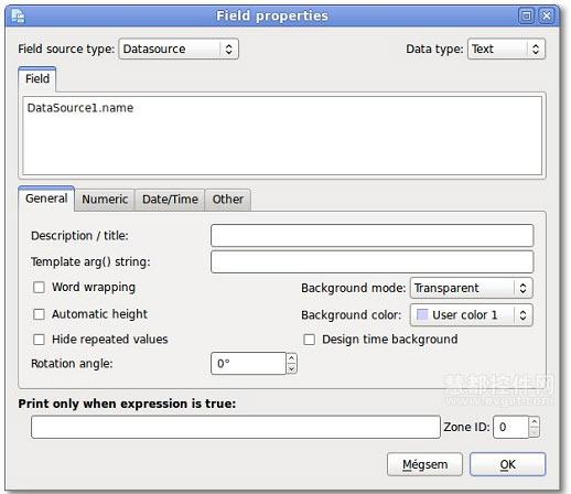 报表控件NCReport教程:添加报表字段