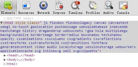 Modernizr:HTML5和CSS3的开发利器