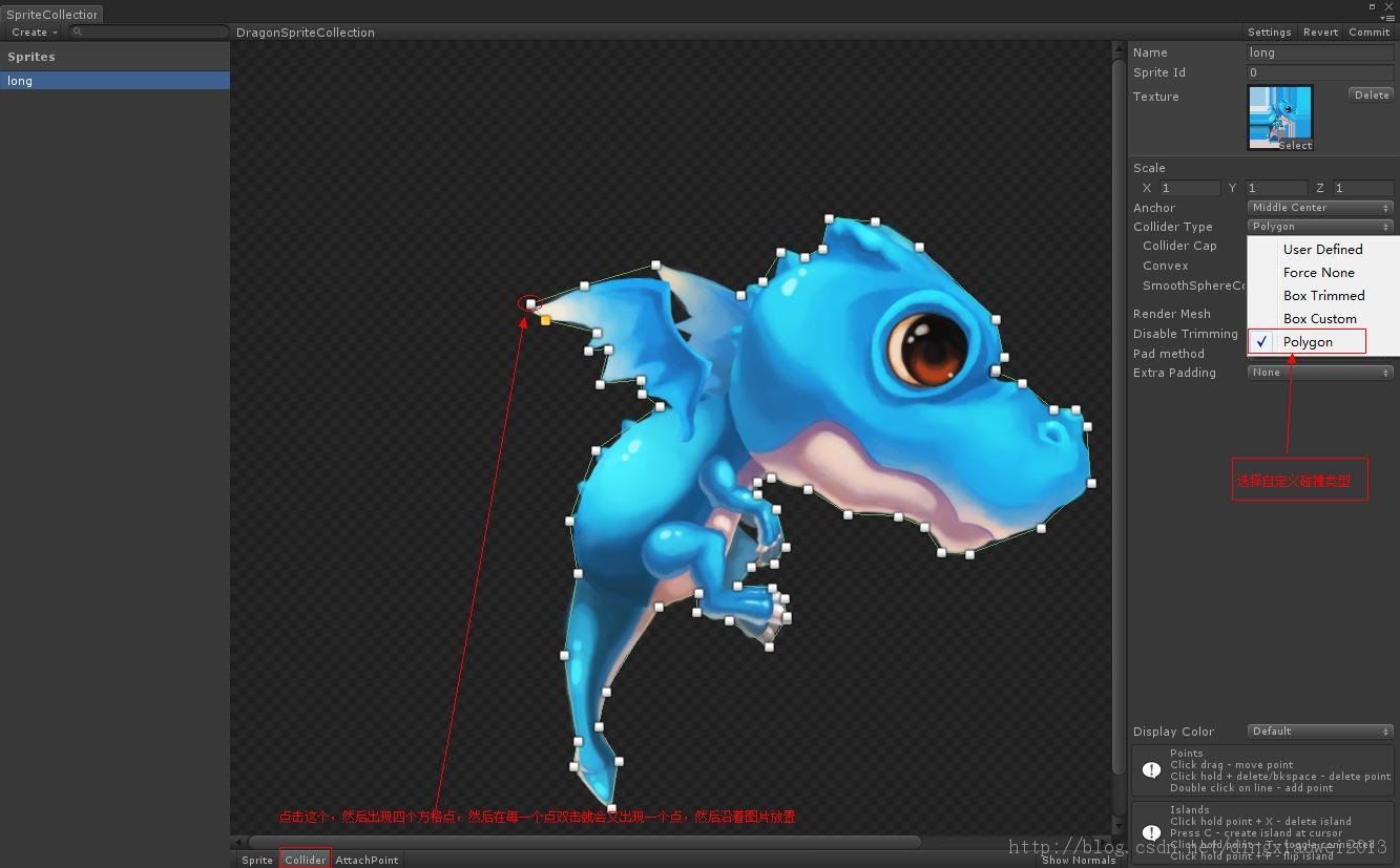 unity3d插件]2dtoolkit系列一创建精灵- 丁小未的个人页面- OSCHINA