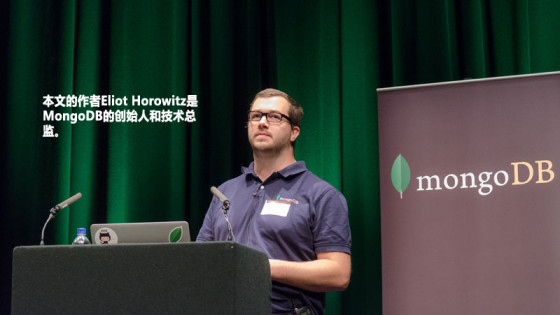 Eliot Horowitz