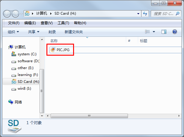 JPEG Color Camera Serial UART Interface TTL - LinkSprite