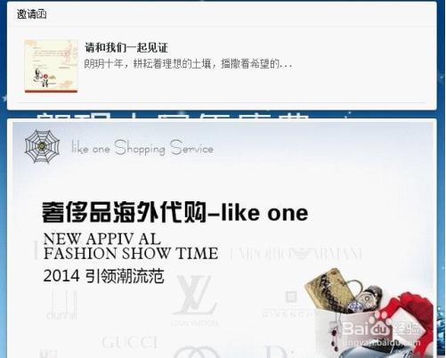轻app的功能简介 - yunlai2014 - 云来中国最大轻app服务商