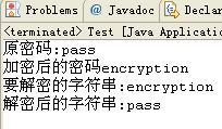 图 3. 数据加密演示