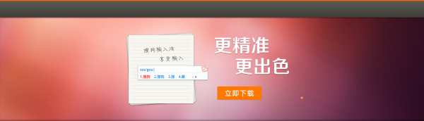 http://static.cnbetacdn.com/newsimg/2014/0417/25_1jj_7rPFj.png_w600.png
