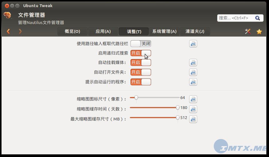 Ubuntu Tweak 0.8.7 01