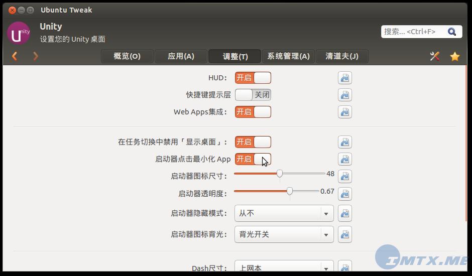 Ubuntu Tweak 0.8.7 02