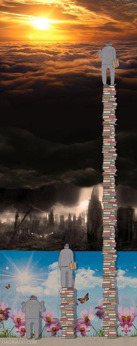 读书的意义