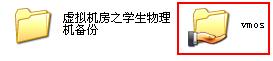 http://static.oschina.net/uploads/img/201404/24085105_7KB0.png