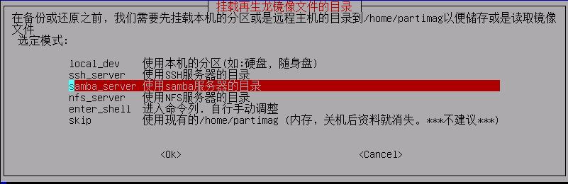 http://static.oschina.net/uploads/img/201404/24085105_XXB4.png