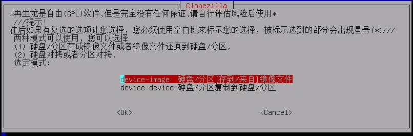 http://static.oschina.net/uploads/img/201404/24085105_hT4a.png