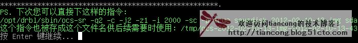 http://static.oschina.net/uploads/img/201404/24085106_30bX.png