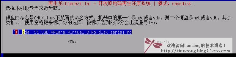 http://static.oschina.net/uploads/img/201404/24085106_8rhW.png