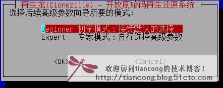 http://static.oschina.net/uploads/img/201404/24085106_L6b9.png