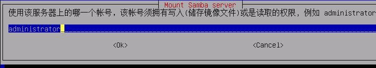 http://static.oschina.net/uploads/img/201404/24085106_SxB2.png