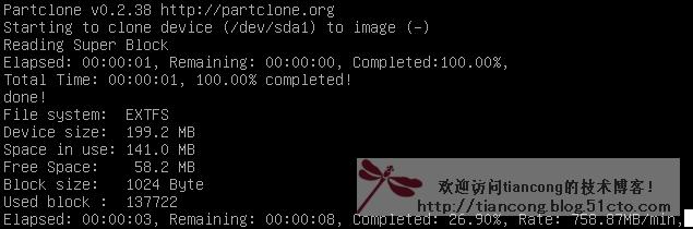 http://static.oschina.net/uploads/img/201404/24085106_n73y.png
