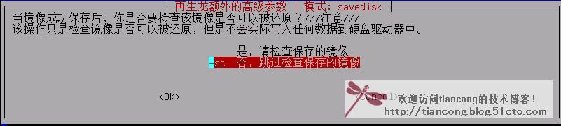 http://static.oschina.net/uploads/img/201404/24085106_noRb.png