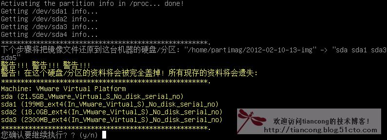 http://static.oschina.net/uploads/img/201404/24085107_Uawg.png