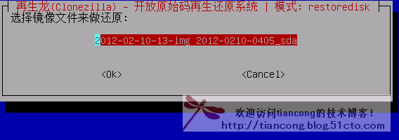 http://static.oschina.net/uploads/img/201404/24085107_jnrP.png
