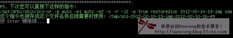 http://static.oschina.net/uploads/img/201404/24085107_nEwN.png