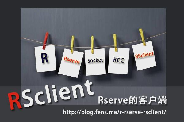 rsclient-rserve