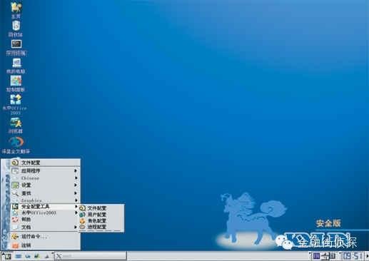 不让装 Windows 8 国产系统都长啥样?