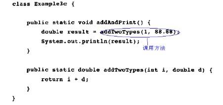 栈的整个结构代码示例