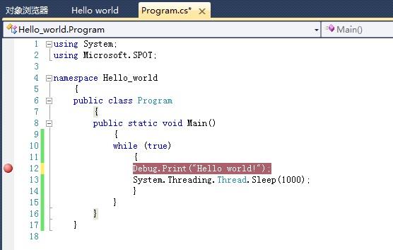【NetDIY应用开发-01】Hello<wbr>world