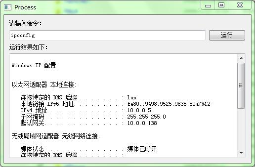 运行:ipconfig