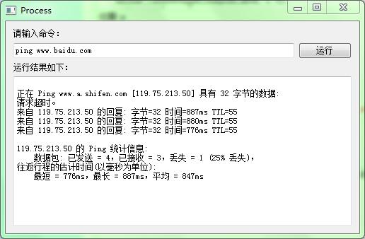 运行:ping www.baidu.com