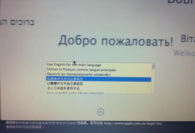 选择语言.png