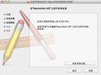 Snip20121027_6.png