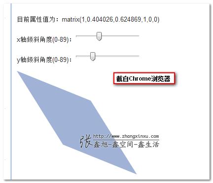 拉伸效果demo页面截图