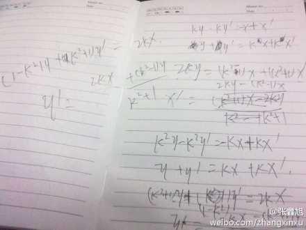 镜像矩阵参数计算草稿