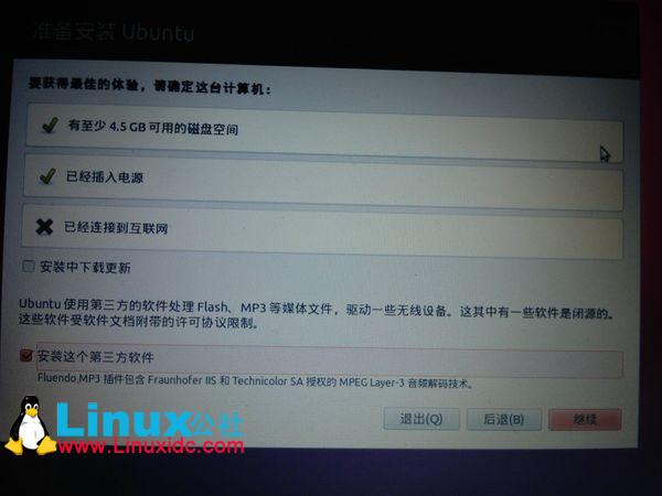 Ubuntu 12.04和Windows 7双系统安装图解