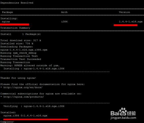Centos 6.5 linux 安装nginx