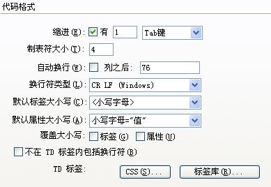 格式化后的代码
