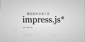 impress-js