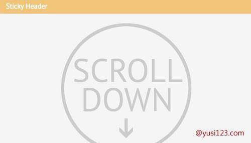 如何用CSS3和jQuery创建一个动态的锁定组头(sticky header)