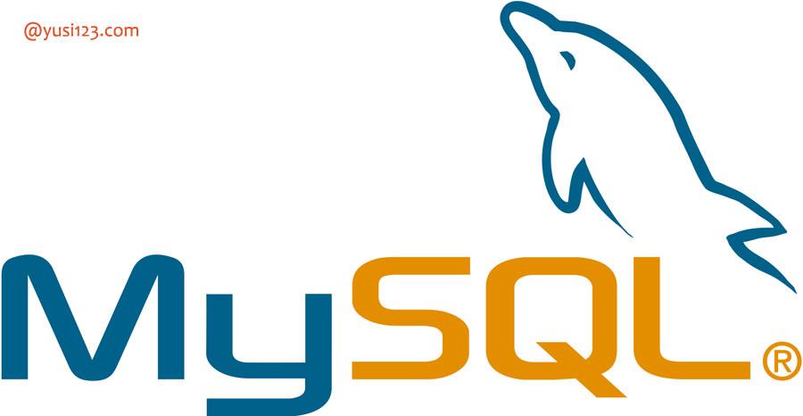MySQL的初学者指南:你必须知道的注意事项