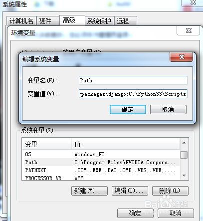 windows下安装Django