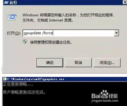 【凭据不工作】Win7远程桌面提示您的凭据不工作